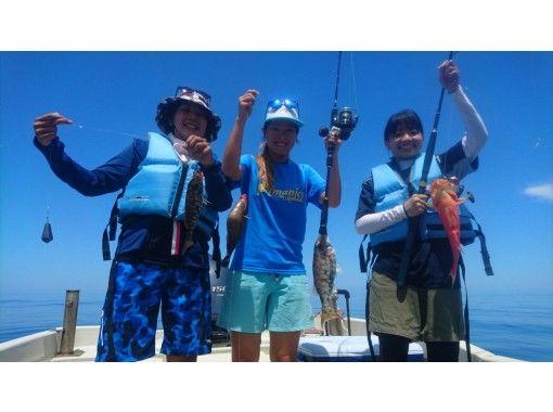 【奄美大島】手ぶら船釣り1日コース ※お弁当付き&居酒屋へ釣った魚を持ち込み可能!
