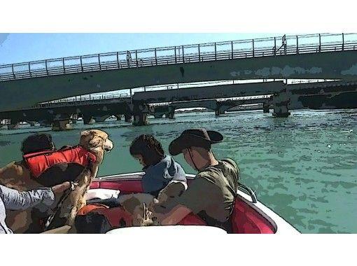 湖遊アトラクション<アドベンチャー・秋冬> ウォータードライビング ダイナミックコース 150min