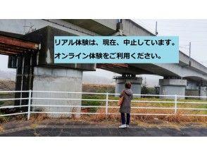 "★ Unexplored? Old Narita ""airport station and phantom Narita to visit Shinkansen"""