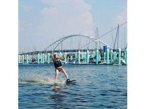 [Hyogo/ Nishinomiya] Enjoy from beginner to advanced! Cable Wakeboarding experience