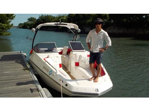 【浜名湖・クルージング】NEW ウォータードライビング・トライアル(お試し)ツアー50分