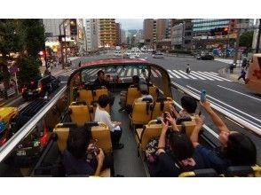 【東京・23区】乗り降り自由の観光バス『スカイホップバス』1日乗車券