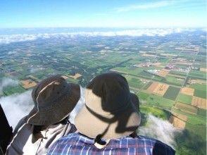 【北海道・十勝】十勝平野を空中散歩!熱気球フリーフライト体験の画像