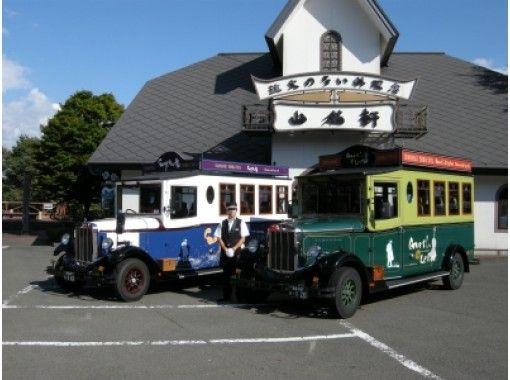 【岩手・花巻】観光タクシープラン「どんぐりとやまねこ号」(午後コース)
