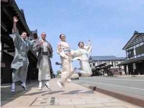 [Niigata/ Minami Uonuma] Echigo Jofu / Shiozawa Kaoru Kimono / Yukata Experience! Take a walk around Makino Street