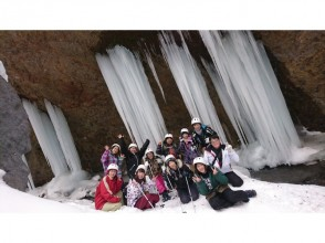 [Tochigi /Nikko] Winter ice trekking to visit the Nikko Unryu Valley/ice wall! With lunch < Limited time > 10 years old~