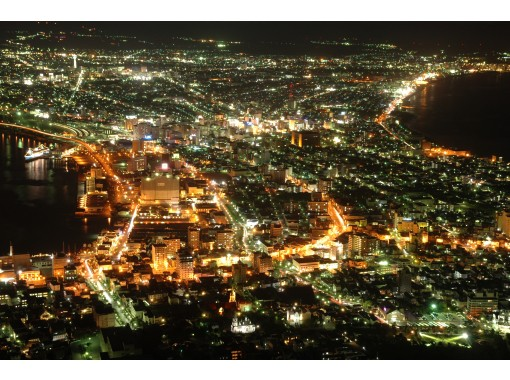 HIS Super Summer Sale in progress [Hokkaido / Hakodate] Mt. Hakodate Night View Award Course Departs near Hakodate Station! Small taxi (up to 4 guests)の紹介画像