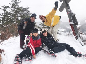 [Gunma / Minakami Snowshoes 1-day tour with lunch] NO Adventure in the silver world with dense snowfield trekking! !! Free pick-up and charter tours available!