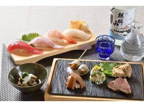 "[Niigata/ Furumachi] Enjoy local gourmets and sake using ""TIPSY PASS"" in the Furumachi area of the old town!"