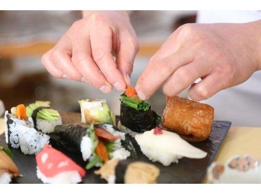 [Niigata / Tokamachi Fashionable and healthy vegan sushi making experienceの紹介画像