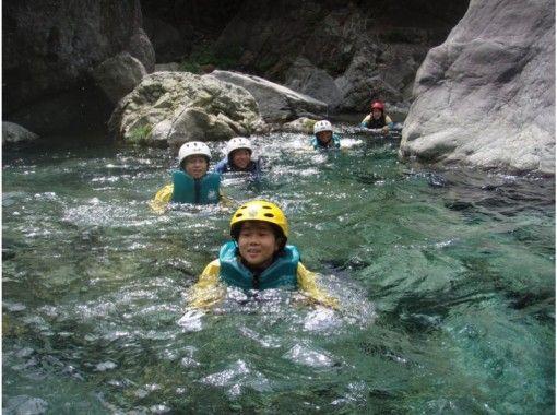 KAERU Adventure