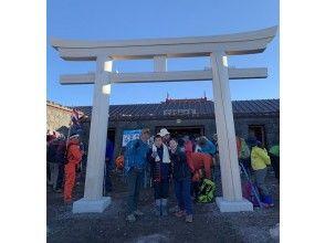 【静岡・富士山】ガイド完全貸切!お一人20,000円~富士登山ツアー2022『プライベートプラン』