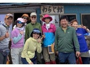 【静岡・富士山】少人数制(8名)ガイド付き富士登山ツアー2021『ゆっくり満喫プラン2泊3日』