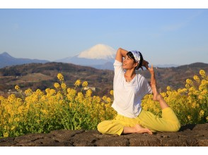 【神奈川・湘南!1/3(日)開催】菜の花ヨガ~富士山と太平洋を眺めながら♪
