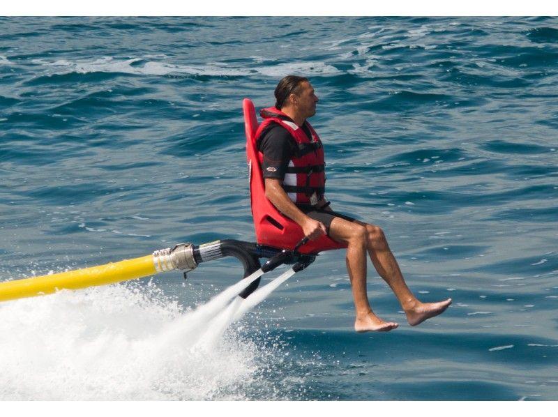 挑戦者募集中!空飛ぶ椅子!?【フリーダムフライヤー】サンライズマリン沖縄で体験できます!の紹介画像