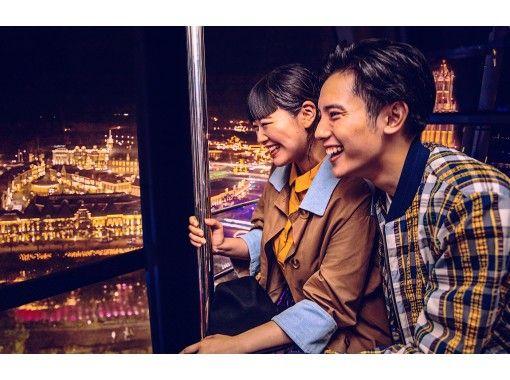 【長崎・佐世保】ハウステンボス「アフター6パスポート」午後6時から楽しめる!(3月まで)
