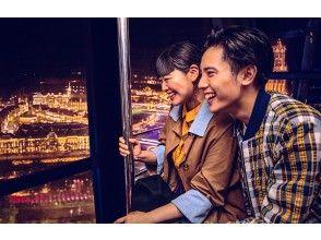 【長崎・佐世保】ハウステンボス「アフター5パスポート」午後5時から楽しめる!(2020年4月から)