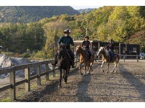 【北海道・札幌】Ride Time 選べる乗馬時間コース【ホーストレッキング】の画像