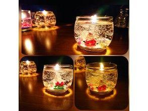 【東京・新宿】デザインキャンドル!お誕生日・クリスマス・イベントに!キラキラな透明キャンドルで気分も上がります♪