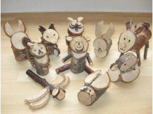 【長野・高峰高原】☆800円均一 木工クラフト体験☆