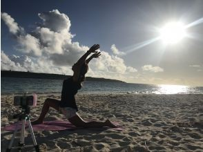 [ONLINE experience] Morning yoga or sunset yoga with a view of Miyakojima