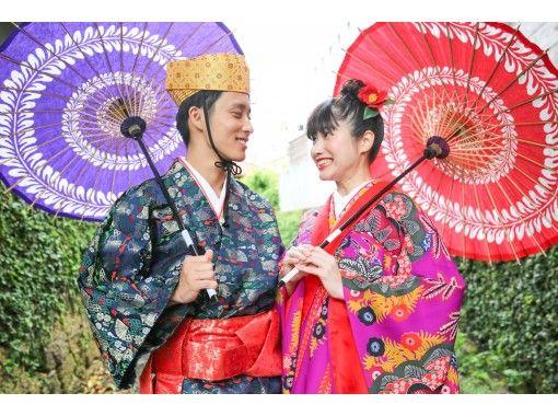 Kimono Studio Flower