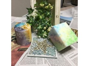 [Tokyo Meguro] Feel free to experience lessons! Laban Nobo Fluid Art Candle