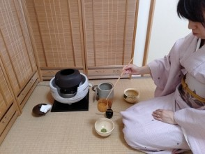 [Hyogo/ Itami] Cooking experience & tea ceremony wearing real kimono ~ You can choose your favorite kimono! (With transfer from Itami Station / Itami Airport)