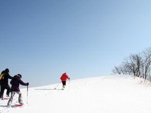 【兵庫・但馬】スノーシュー体験ツアー(半日コース)