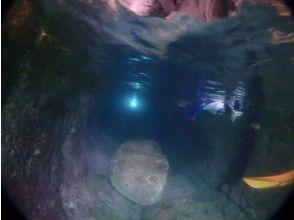 【熊本・天草】【探検コース】ボートで行く洞窟探検シュノーケリングツアー うしぶか海中公園 ★映像無料プレゼント