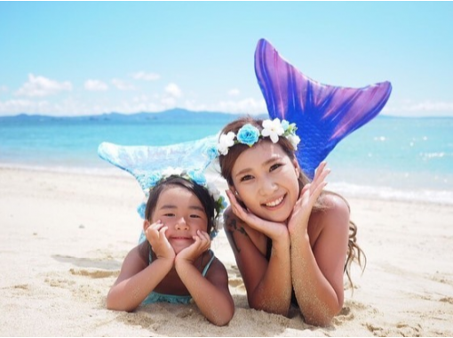 https://img.activityjapan.com/10/30616/10000003061601_9oIKW5Ro_3.png?version=1574924711