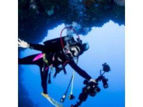 【山口・柳井】初めての方や泳げない方でも大丈夫!体験ダイビング