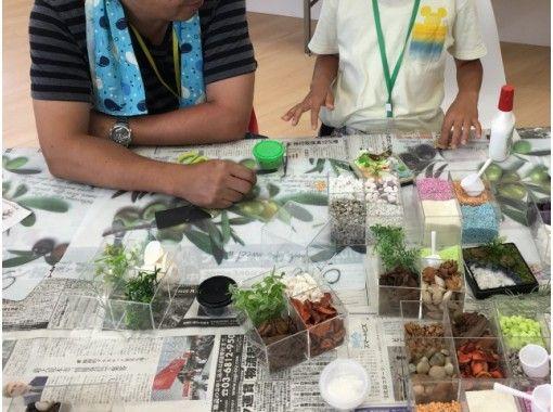 【鳥取・倉吉】入場&ミニジオラマ作り〜 自分だけの作品が作れます!
