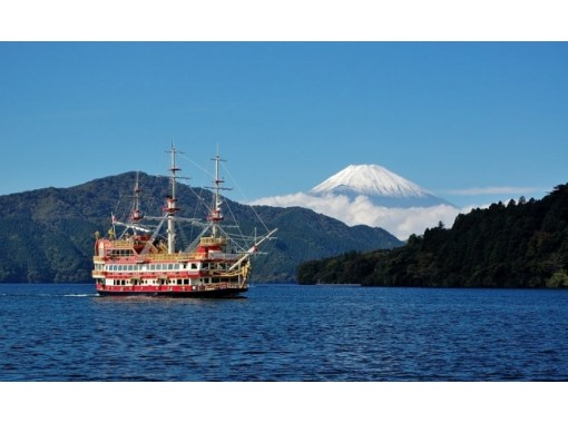 Amazing Mt. Fuji & Hakone Tour from Tokyo