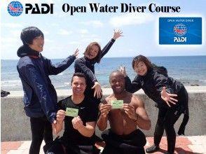 【gotoトラベル対応】沖縄でライセンスを取得しよう!PADIオープンウォーターダイバーコース(OWD)2日間