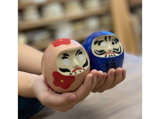 縁起物 だるま 絵付け陶芸体験