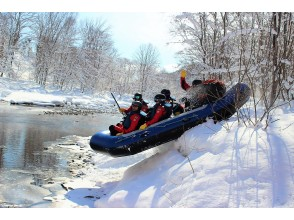 ≪Snow View Rafting silvery world with a beautiful snowy landscape! ! Winter inspiring adventure experience ♪