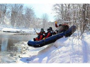 ≪スノービューラフティング≫ 一面の美しい雪景色が広がる白銀世界!!冬の感動アドベンチャー体験 ♪