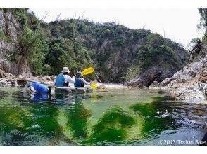 【 Tottori/Uradome Kaigan 】 Clear Canoe Experience Standard Course