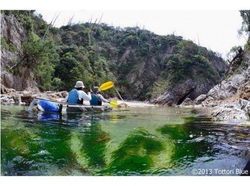 Tottori Prefecture Nature Experience School