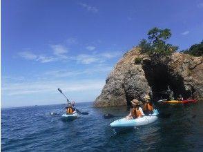 【夏カヤック】無人浜で海遊び! 若狭湾コース3時間
