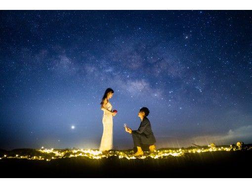 【沖縄・宮古島】SNS映え間違いなし!満点の星空の下で撮影!星空フォトツアー