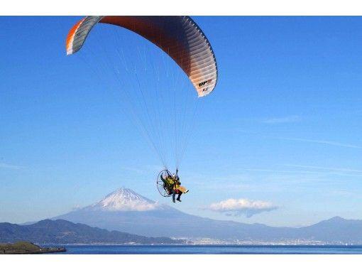 [Miho no Matsubara /富士山]什麼!就是這個!可以在海上飛翔的滑翔傘の紹介画像