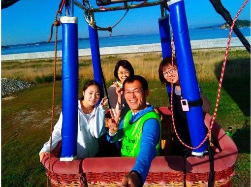 【仙台・松島】~朝日に染まる日本三景松島で熱気球体験~ゆったり熱気球から絶景松島満喫