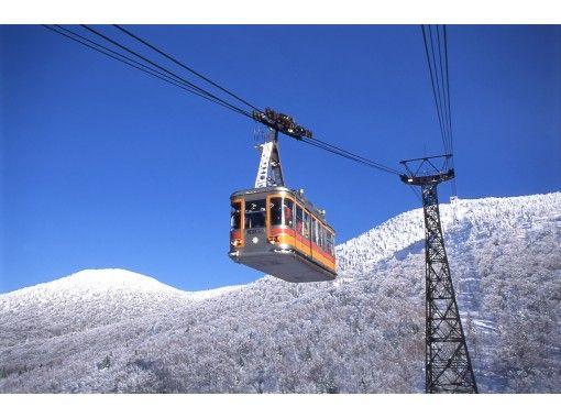 【八甲田スキー場】2020ウィンター送迎付スキープラン ~ホテルあずまし屋~