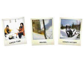 [Fukushima ・ Aizu Plateau] callout Snowshoes Experience (1 day course)