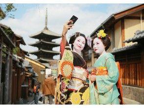 [Kyoto / Kiyomizu-dera] Maiko walking plan 21,000 yen → 10,900 yen (excluding tax) Walk around the streets of Kyoto in a maiko style for 60 minutes!