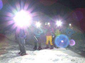 Mend Plateau Night Snowshoe