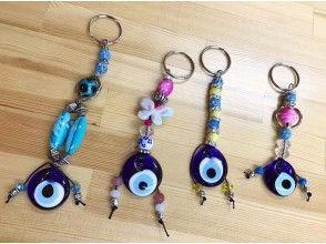 [Wakayama/ Kushimoto] Experience Making accessories Turkish cafe! Make a keychain or bracelet!