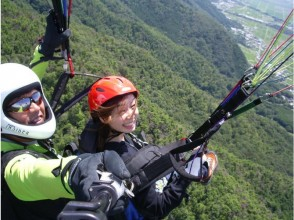 """[Kyoto Kameoka]Paragliding experience 470m """"Tandem Flight Course"""" beginners welcome! Free With a shuttle bus!"""
